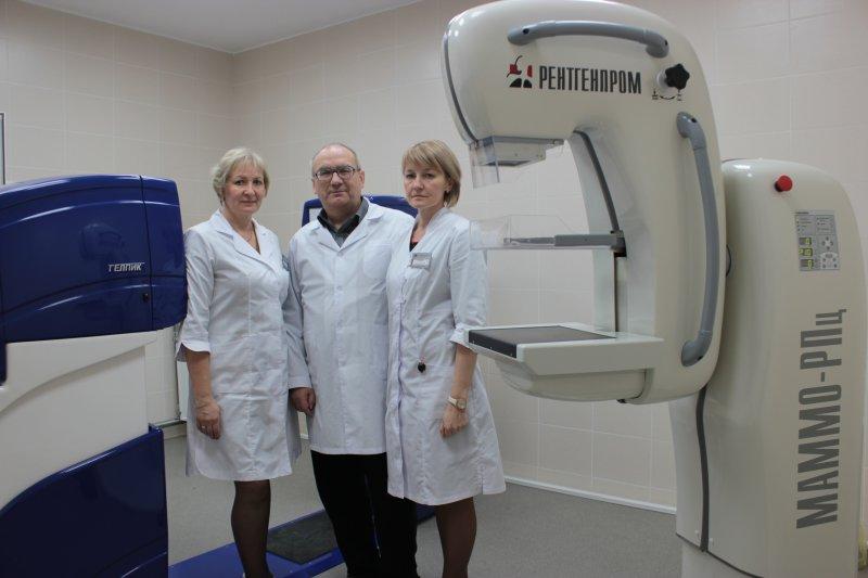 Камский доктор рентген кабинет